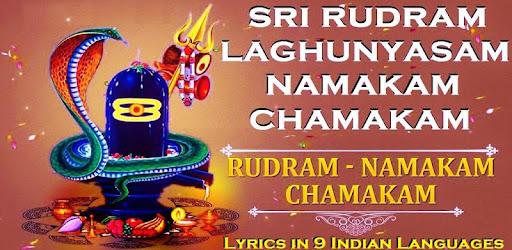Rudram Namakam Chamakam - Apps on Google Play