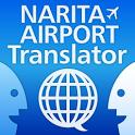 NariTra (NAA Translator) icon
