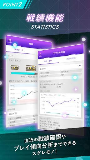 u661fu7ffcu30cau30d3 1.0.0 PC u7528 3