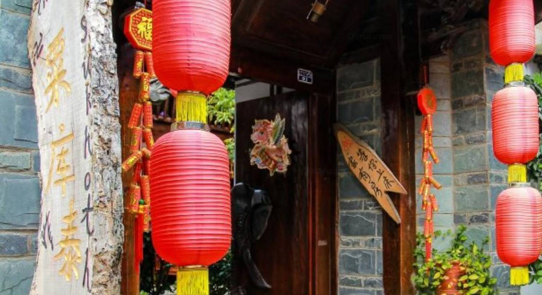 Sukhothai Lijiangbieyuan Inn