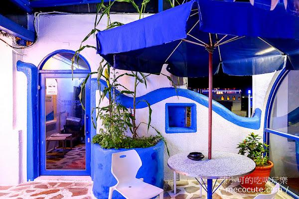 基隆外木山餐廳:私人島嶼MYKONOS,地中海餐廳喝咖啡看風景(基隆景觀餐廳推薦)