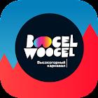 BoogelWoogel icon