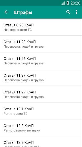 u0411u0438u043bu0435u0442u044b u041fu0414u0414 2018 u042du043au0437u0430u043cu0435u043d ABM CD  screenshots 5