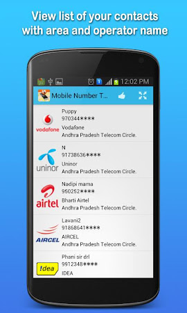Mobile Number Tracker 1.7 screenshot 555406