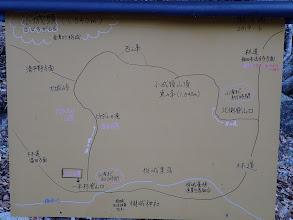周辺マップ(概念図)