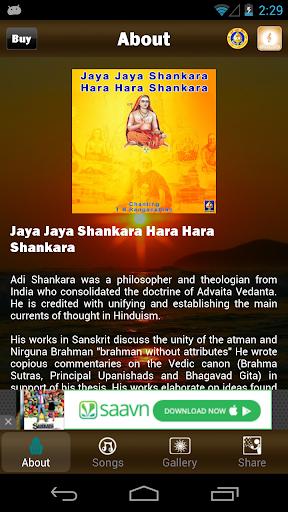 Jaya Shankar Hara Hara Shankar
