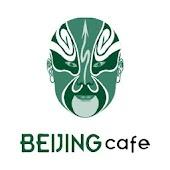 京味 BeiJing Cafe Mod