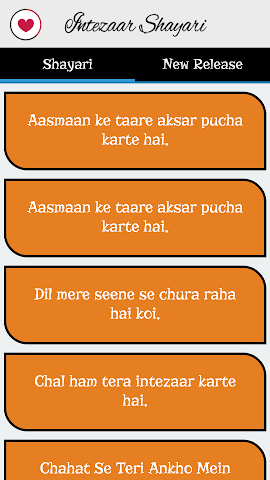 android 2016 Intezaar Shayari Status Screenshot 1