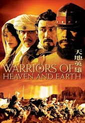 Warriors Of Heaven And Earth (Subtitles)