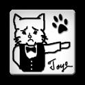 トイエさんの誰がうまいこトイエと icon