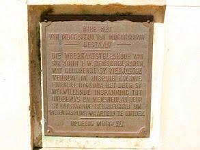 Photo: Afrikaans inscription