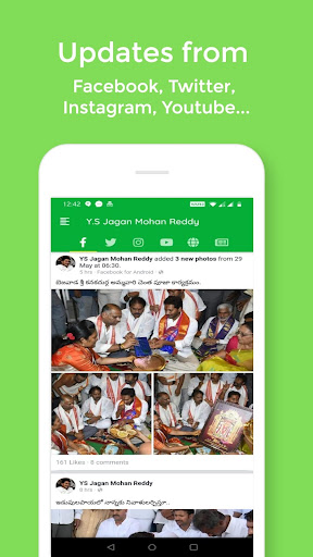 Jagan Ane Nenu - Stay Tuned with AP CM App Report on Mobile Action