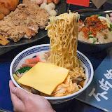 鍋去啃 台南海安店