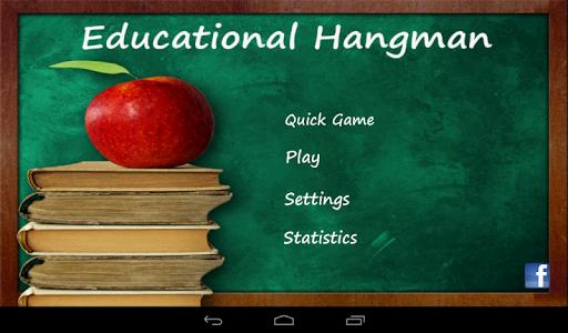 Educational Hangman in English  screenshots 13
