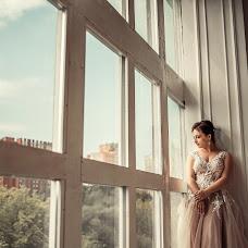 Wedding photographer Yanina Grishkova (grishkova). Photo of 28.09.2018