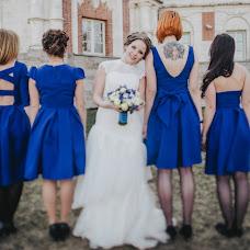 Wedding photographer Sasha Malin (Alxmalin). Photo of 24.05.2014