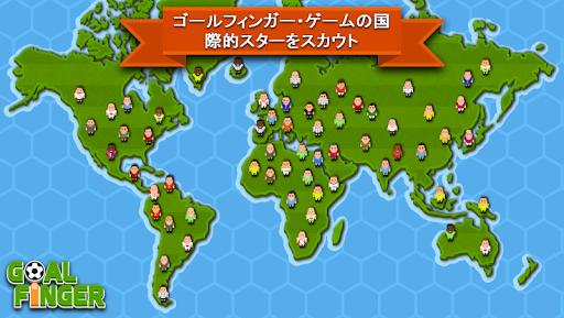 玩體育競技App ゴールフィンガー免費 APP試玩
