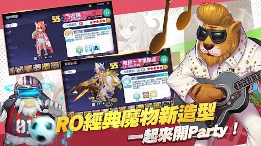 RO仙境傳說:我的戰術 screenshot 6