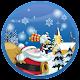 Funny Christmas Free LWP v1.0