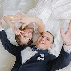 Wedding photographer Elvira Khayrullina (LaVera). Photo of 09.08.2018