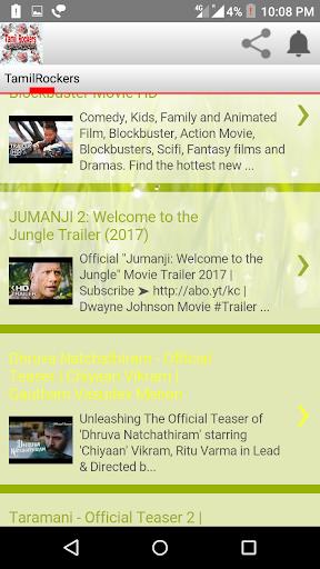 tamilrockers 2017 comedy movies download