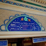 Arabian Coast restaurant menu at Tokyo DisneySea in Urayasu, Tiba (Chiba) , Japan