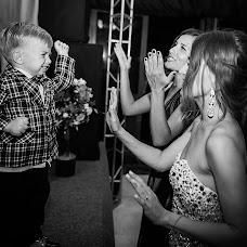Wedding photographer Grigoriy Karaman (grigorykaraman). Photo of 31.08.2016