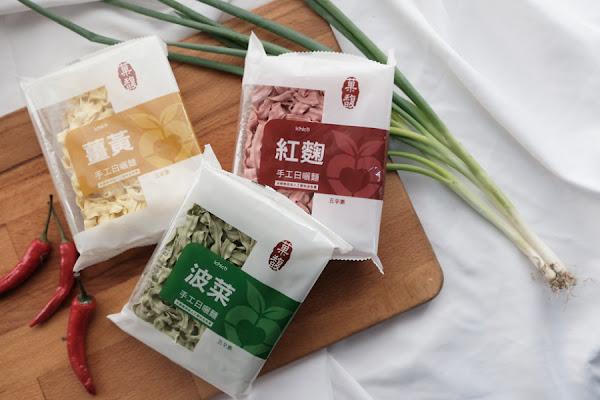 吉菓ichico | 菓馥機能性手工日曬三色乾拌麵