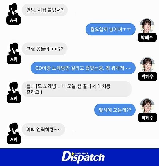 dispatch 3