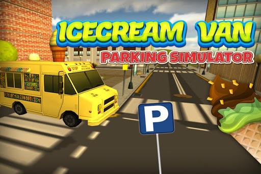 冰淇淋範停車模擬器