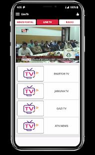Download Breaking BDNews : Bangla News, Live TV & Radio APK latest