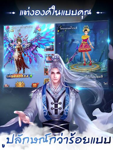 Sword Fantasy-u0e40u0e0bu0e35u0e22u0e19u0e23u0e31u0e01u0e01u0e23u0e30u0e1au0e35u0e48u0e04u0e39u0e48 1.0.8 screenshots 4