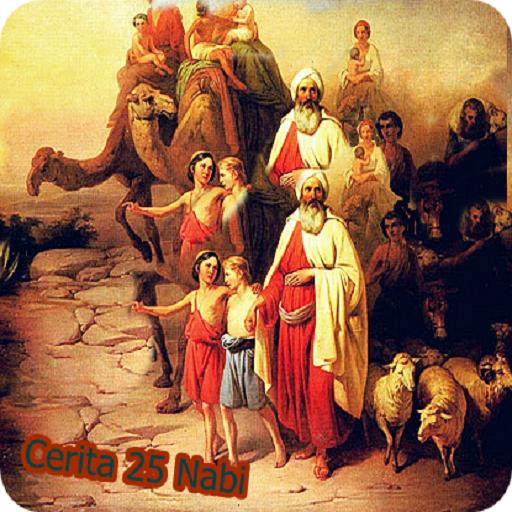 Cerita 25 Nabi
