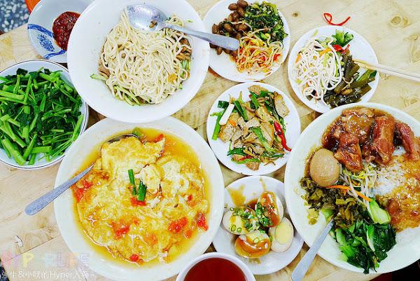 台中北區中式麵食人氣王【老向的店】~來用餐排隊早就習以為常,推薦鴨腿鴨胸麵或是東坡肉排骨飯~