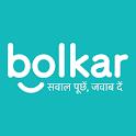 Bolkar App - India's Question Answer GK education. icon
