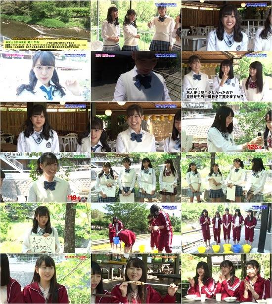 (Web)(720p) SKE48 GAKUEN 学園 ep93 170602