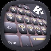 Ninja Keyboard