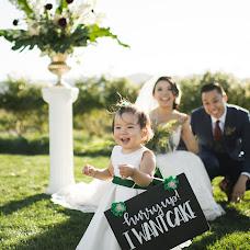 Wedding photographer Alena Evteeva (Limchik). Photo of 05.10.2017