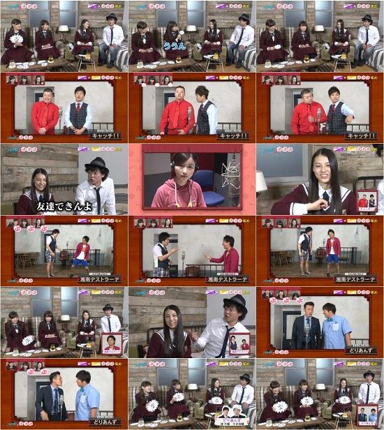 (TV-Variety)(720p) 乃木坂46 – サガラとキヨトの乃木坂ぷぷぷ ep05 151107