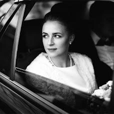 Wedding photographer Andrey Rodchenko (andryby). Photo of 13.03.2018