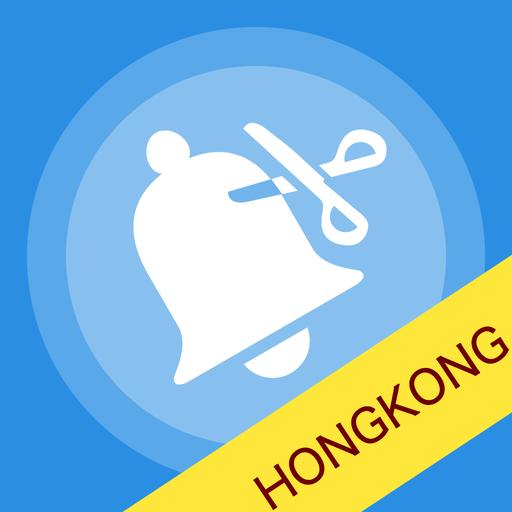 Ringtone maker(Cantonese song)