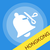 Ringtone maker(Cantonese song)