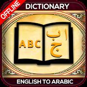 English to Arabic Dictionary