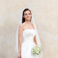 Wedding photographer Santi Gili (santigili). Photo of 24.11.2017