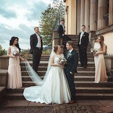 Hochzeitsfotograf Hochzeit media Arts (laryanovskiy). Foto vom 12.11.2018