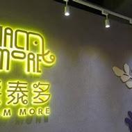 饗泰多 Siam More 泰式風格餐廳(松高店)