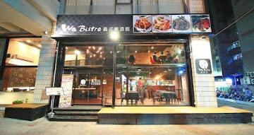WOW Bistro 蘆洲店 - 旺.慢食餐酒館