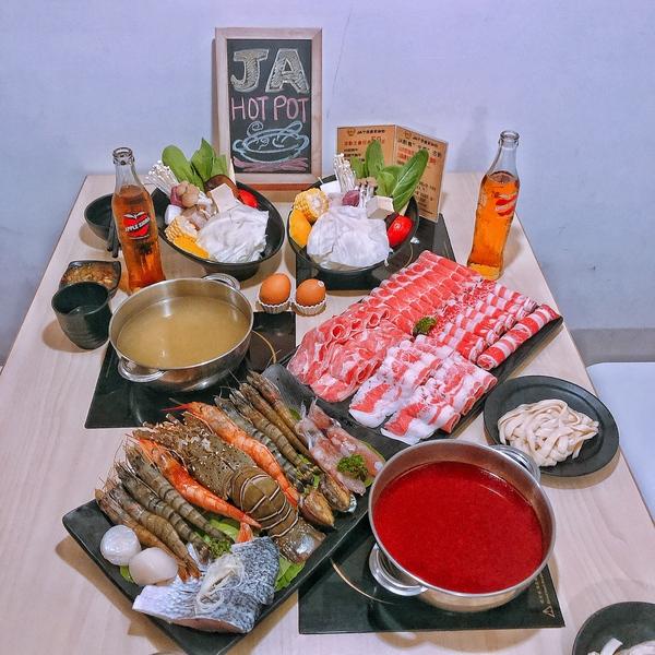 JA火鍋 板橋巷弄 超值豪華龍蝦海鮮小火鍋+16盎司大肉盤 價格親民又新鮮 不愛吃菜可換肉!(獨)特色客家風味湯頭