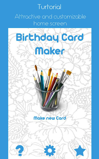 Birthday Card Maker
