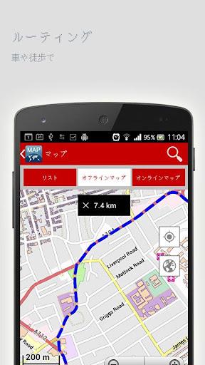 玩旅遊App|ツァヴタットオフラインマップ免費|APP試玩